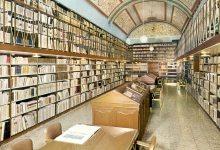 biblioteca_res220_17